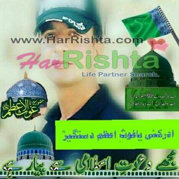 Lashari Boy Rishta in Jhal